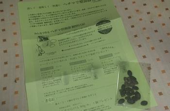 DSC_0329 (640x419).jpg